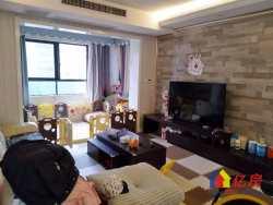 汉阳区 墨水湖 招商公园1872 3室2厅2卫  123㎡    老证  老证  老证