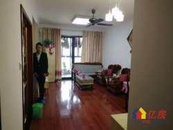 汉阳四新 招商公园1872 精装 两室两厅 拎包入住 配套成熟