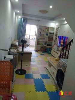 蔡甸区 中法新城 西山林语 3室2厅2卫