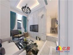 江汉区 复兴村 远洋心汉口SOHO 2室1厅1卫  45㎡ 仅仅80万