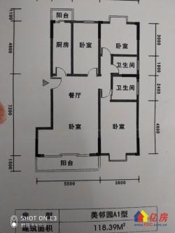 唐家墩地铁囗 江汉雅苑公寓 3室2厅2卫 118㎡