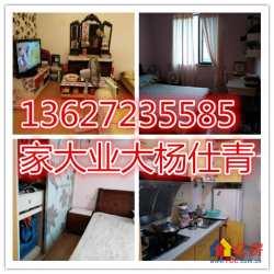 新奥依江畔园 2室2厅1卫  80㎡精装