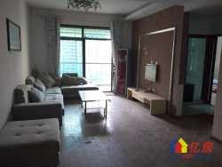超低价格  新华家园四期 简单装修 通透三房 户型极好 可随意改造 楼层采光好 重点是价格低  老证