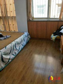 鹤园三期三房两厅3楼101平米156万谈,拎包入住,无税房。