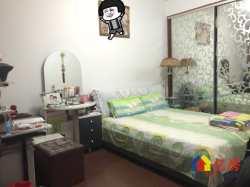 华苑小区精装两房 中间楼层 厅卧朝南 老证 采光好 地段佳