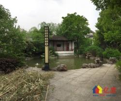 中国院子半山之巅独栋 占地1000平 800平大花园 证全