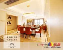 h江岸区 台北香港路 阳光城 4室2厅2卫  167㎡