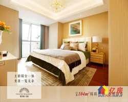h江岸区 台北香港路 阳光城 2室2厅1卫  104㎡