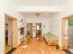 水果湖一中宿舍 暖气通透3居室 无浪费面积  使用率高  对口二小  看房方便