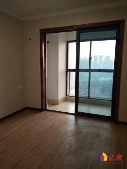 武昌区 杨园 融侨城 3室2厅1卫  92㎡