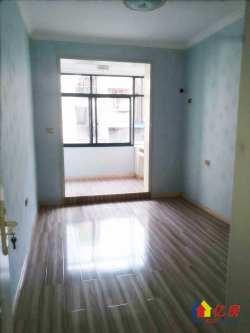 同济对面 11中旁 3506社区 婚装2房 南北通透双阳台