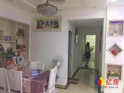 东湖高新区 大学科技园 中国铁建梧桐苑 2室1厅1卫  85㎡