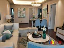 汉南区 纱帽城 武汉绿地城 2室2厅1卫  87㎡一手新房,带精装修,单价9000多,抢到就赚