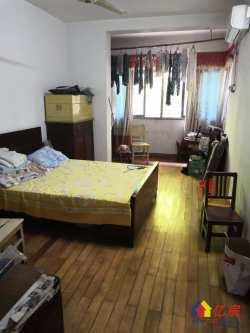 我要留着三眼桥  这里是武汉的缩影  有房你就过来看一看 不后悔  有学校 有户籍