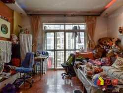 江汉区  文锦苑 2室2厅1卫 93m²