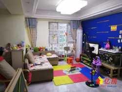 新长江香榭琴台墨园 3室2厅南北通透,精装拎包入住