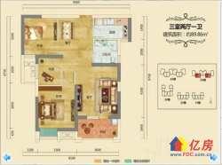 瑞景天成,中高楼层,纯毛坯89.9平135万一次性合同更名,
