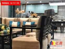汉阳永旺旁(特价庭瑞UME)5.2米复式楼,不限购,带天然气