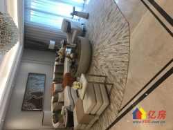 新房在售 越秀国际金融汇 280平内环住宅 中山公园协和医院
