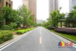 幸福时代,精装2房,地铁边,汉广商圈旁,对口育才,诚售