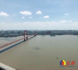 世茂锦绣长江五期 222㎡一线瞰江大宅 相同户型此房价格偏低