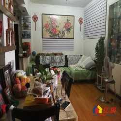 宝岛公园旁,高雄路中间楼层二室一厅,老证,后期费用低