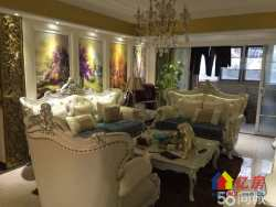 武昌区 岳家嘴 东湖天下 4室2厅2卫  234㎡ 精装采光好 可贷款 低于市场价格
