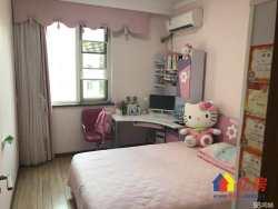 东湖高新区 大学科技园 玉龙岛花园 3室2厅2卫  141㎡