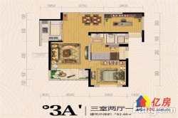 金地自在城二期精装三房 单价仅两万三 居家设计装修 诚意出售