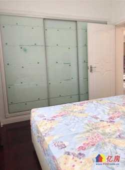 江岸区 花桥竹叶山 德威大厦 3室2厅2卫  143.85㎡