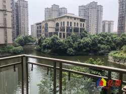 珩生领袖城稀有大平层270度湖景花园 风水绝佳  5室2厅2卫 200.5㎡