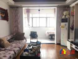青山区 红钢城 青山绿水花园 大两室两厅出售。
