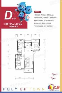 白沙洲 保利上城 武昌火车站盘经典房户型,价格超低