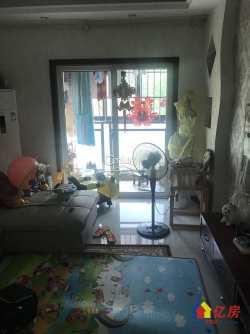 长江紫都四期,精装两房,两证无税,随时看房,房东诚心出售。欢迎来电咨询