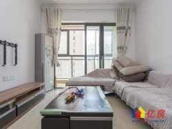 兰亭熙园 精装两房 高层 江腾广场旁 交通便利 价格美丽