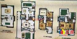 8号线口大华南湖公园世家您梦中的联排大别墅前后双院子带地下室
