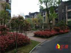纯水岸别墅1期第二排双拼小别墅带花园地下室车库前庭后院随时看