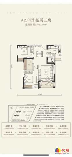 庭瑞新汉口精装3房,户型不限,楼层不限