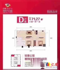 开发商直销:吴家山轻轨旁,精装房,68平小二房总价80万