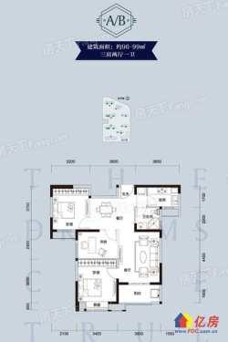 天汇龙城单价1万优质小3房,底价出售
