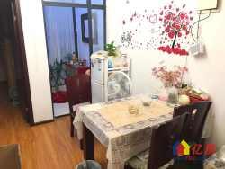 武昌区 南湖 景虹花园 2室2厅1卫  90.5㎡ 南北通透户型,生活方便