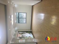 香江新村对面 长安公寓 4室2厅2卫  132㎡带大院子