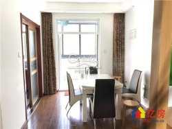 福星惠誉东澜岸,花园洋房,精装三房,通透户型,随时看房