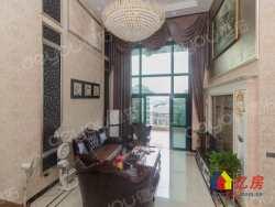 东西湖区 金银湖 武汉恒大城 5室2厅2卫   豪华复式楼  通透户型 高端楼盘 稀缺