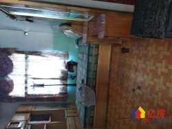 粮道街中医院宿舍 2室1厅1卫  69㎡
