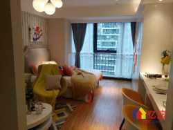 建设一路,武汉宝业中心,一室一厅,给自己一个精致的小窝