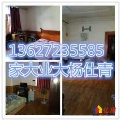 低价出售 20街坊 2室1厅1卫  68㎡中装