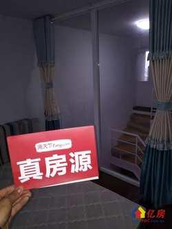 韵湖星光 2室 不限购 学区房 湖边小区 优质首款房