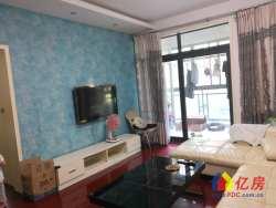 新奥依江畔园 精装两室 南北通透 对口吉林街 满二年 急售