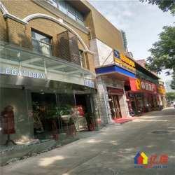 新华路临街商铺出售单价仅2万5一层的临街门面可以单卖价格另议